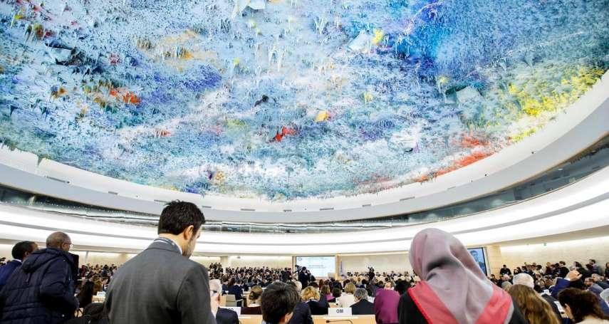 聯合國人權理事會改選》外交部賀友邦馬紹爾群島勝出 委內瑞拉當選遭批「縱火犯變消防隊長」