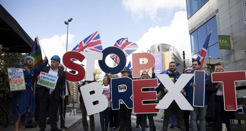 華爾街日報選文》英國脫歐一耗三年,金融市場經歷了哪些風暴?