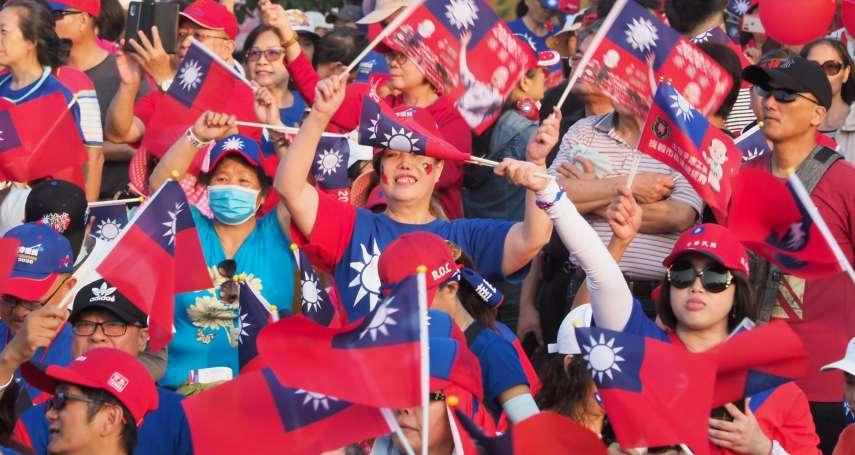 兩岸政策協會民調》鋼鐵韓粉投票意願驚人 「韓國瑜得票數絕對比民調高」