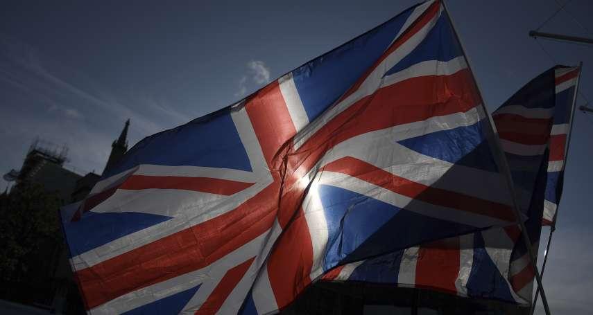 蕭子昂專欄:大英帝國藉「五眼」還魂