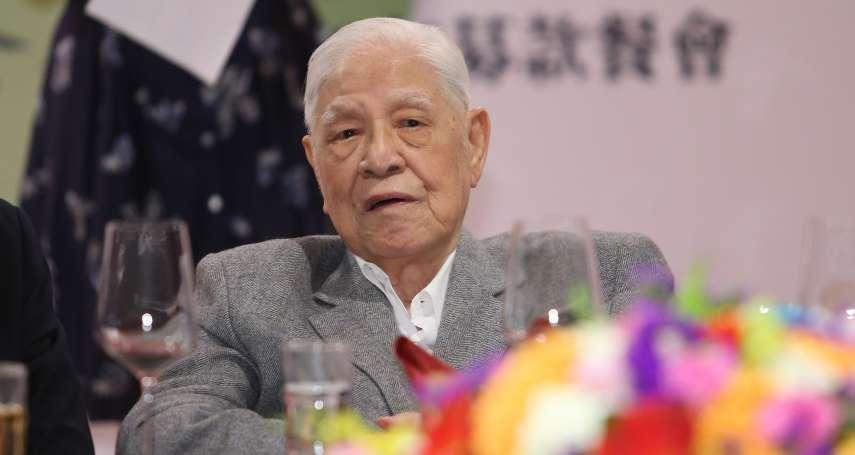 觀點投書:解構與再溶合?談中華民國憲法被異化的過程