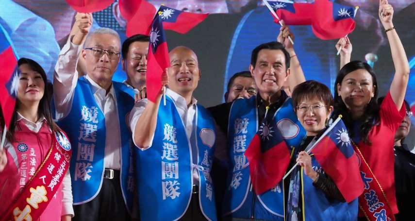 觀點投書:誰是國民黨的周先旺、張文宏、造謠者?