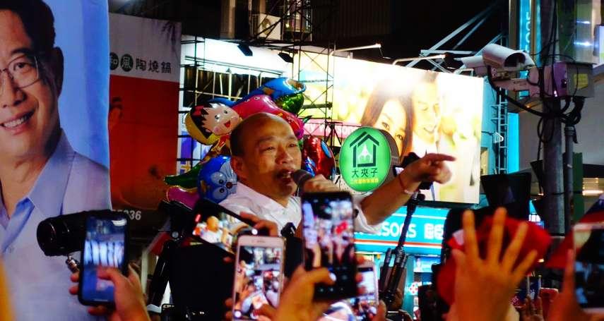 嘉義造勢人潮水洩不通 韓國瑜:大家是在找尋未來台灣美好的希望