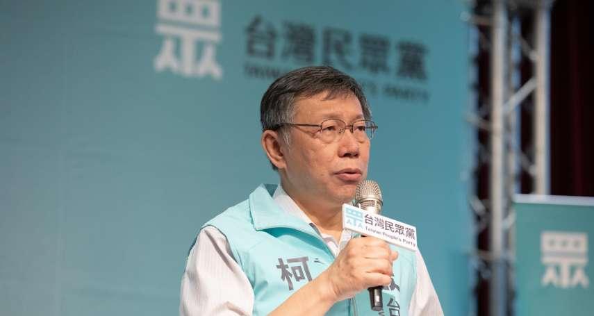 柯文哲嗆「高雄沒市長」 藍議員反擊:韓國瑜請假專心選舉,台北市有市長反而更糟!