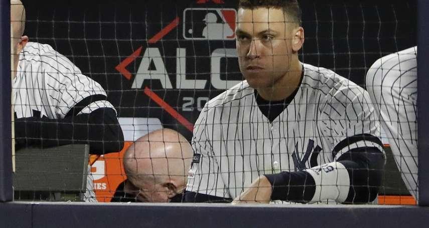 MLB》洋基再度無緣世界大賽 賈吉:無論我們締造了什麼,這都是失敗的賽季