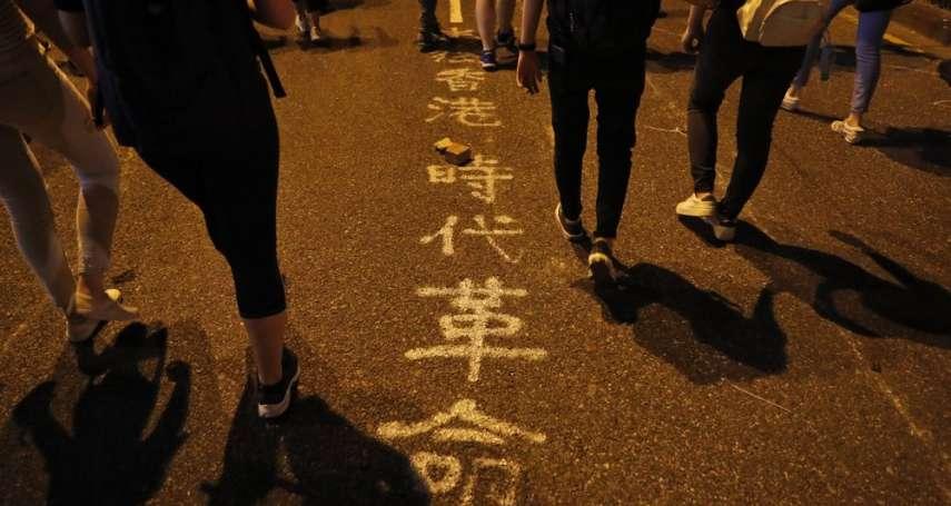 從香港到加泰隆尼亞,「本地示威全球化」會是未來趨勢嗎?