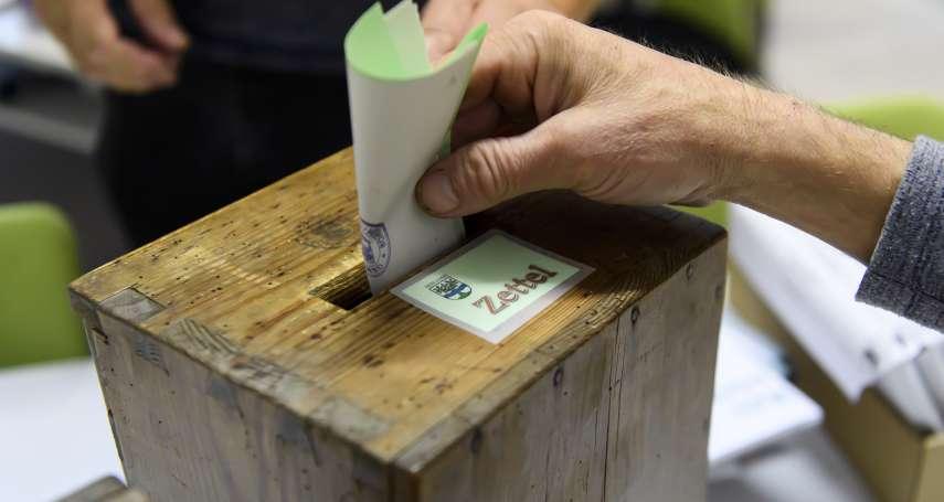 「這不是綠色浪潮,而是海嘯!」瑞士國會大選聚焦氣候危機 綠黨可望躍升第4大黨