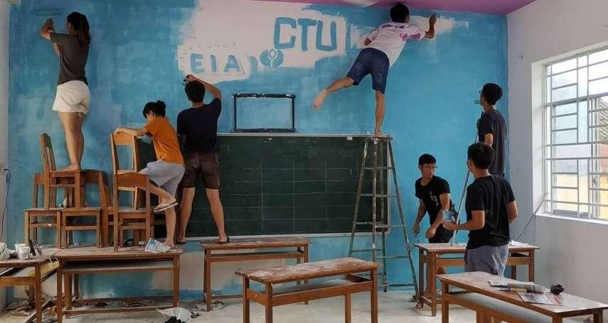 台科大前進印尼越南偏鄉 蓋廁所、美化圖書館,還開發洛神花化妝水