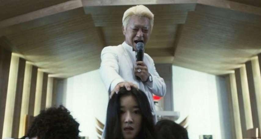 32人集體上吊自殺、性侵超過3千女信徒,甚至牽涉世越號慘案…揭韓國5大異端邪教