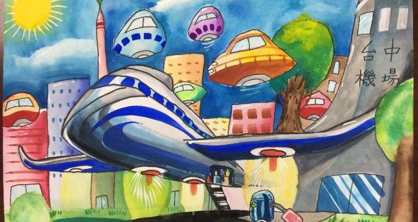 描繪未來台中 小學生畫出飛天車、任意門、自我發電建物