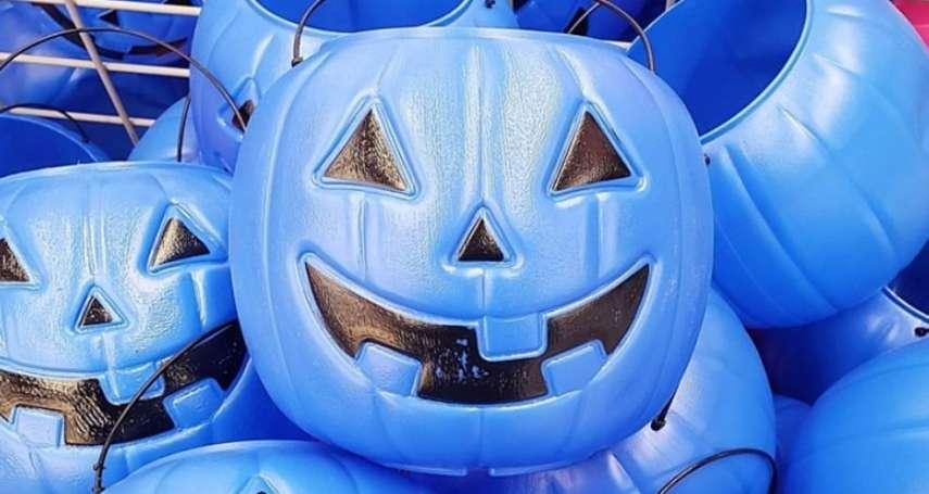 萬聖夜要來了!讓自閉症大小朋友一起「不給糖就搗蛋」 美國媽媽盼大眾認識「藍色南瓜桶」