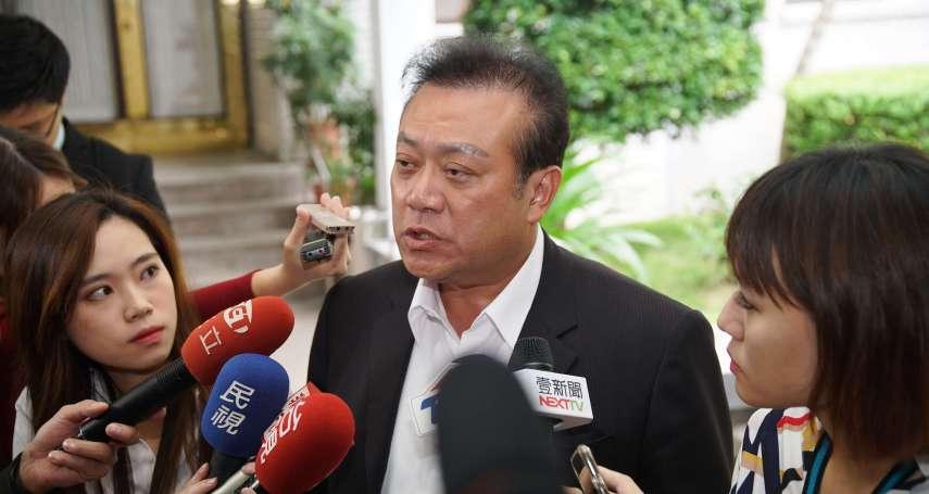 蘇震清涉誠美材掏空案 民進黨廉政會決議不立案
