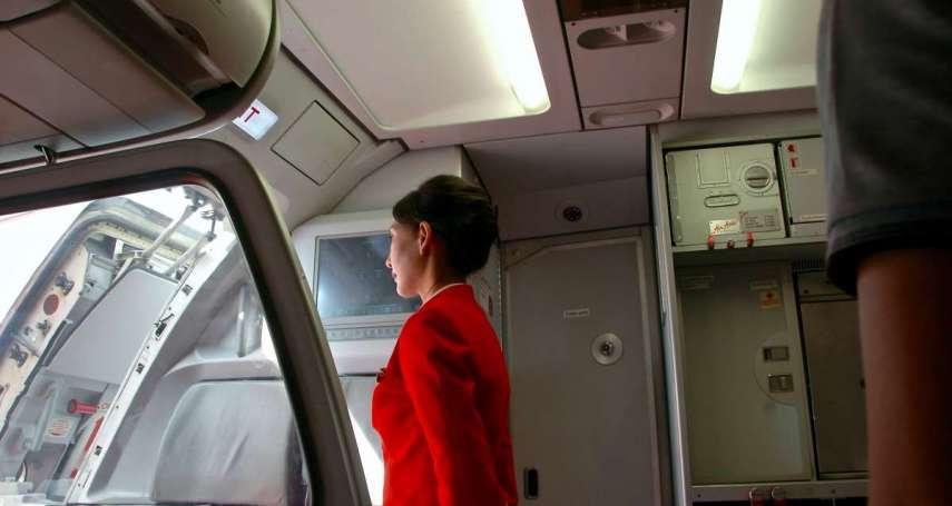 被日本阿伯用腳猛踹、打扮再美也難交到另一半…一篇調查表面高薪、光鮮亮麗的空姐人生
