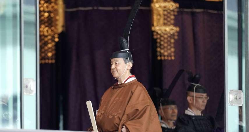 德仁天皇即位儀式》駐日代表謝長廷循前例出席觀禮 趙小蘭、王岐山代表美中參加