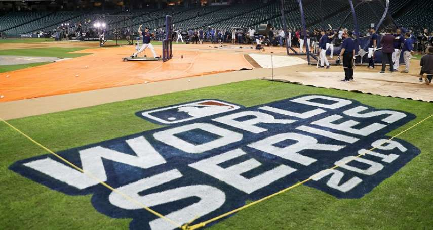 MLB》世界大賽正式開戰 國民對陣太空人前你必須知道的事