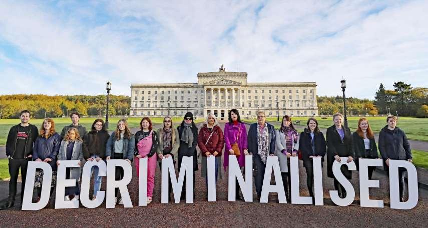 同步解禁!北愛爾蘭21日午夜起,墮胎除罪化、同性婚姻合法化