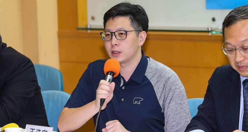 觀點投書:你忘了新莊王小姐了嗎?談王浩宇罷免案與假新聞事件