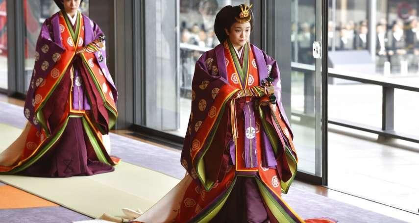 日本皇室成員僅剩18人,嫁一個就少一個!避免皇室公務負擔太大,日本政府正研擬對策