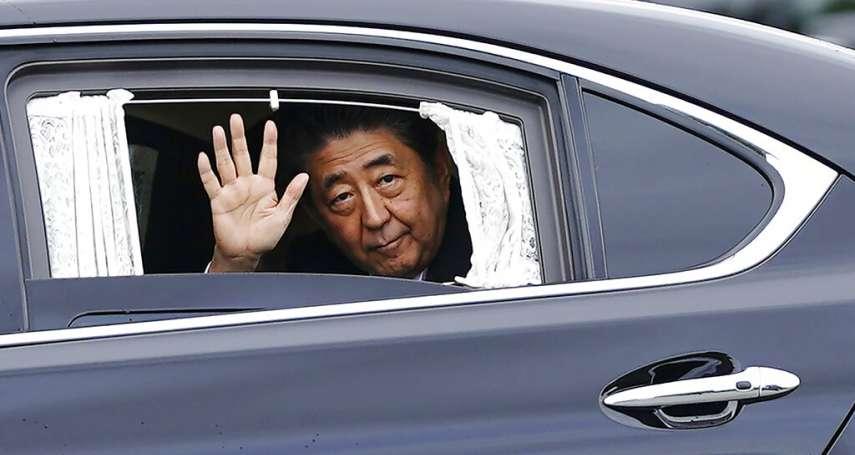 李忠謙專欄》日本內閣總理大臣二三事:從安倍晉三就任天數破紀錄談起