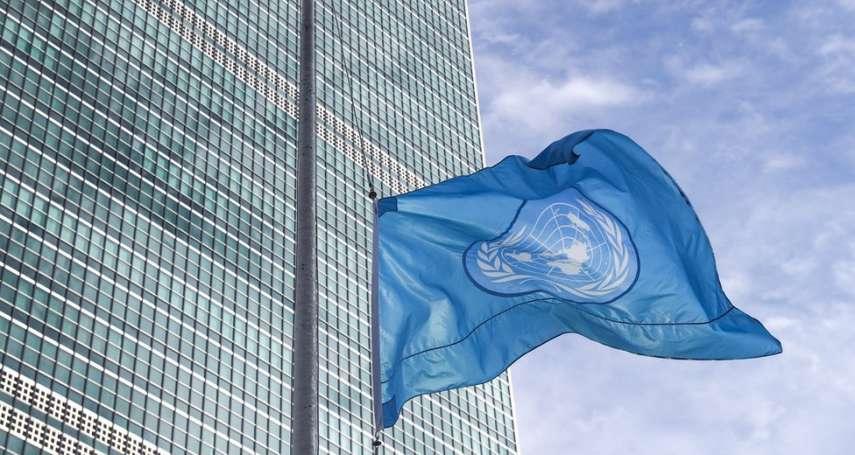 聯合國快要付不出薪水,美國為何就是不繳錢?從聯合國會費看中美外交角力