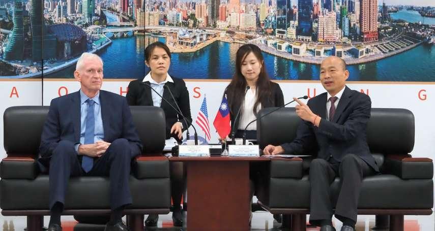 新新聞》韓國瑜取消赴美真正原因是?