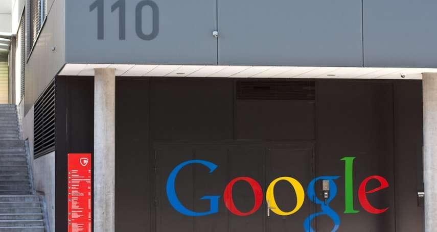 難如登天?百萬人搶破頭應徵,哪種人才能進Google?做好這四件事,成功求職易如反掌
