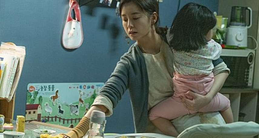 為何爸爸想請育嬰假,竟被整個社會刁難?《82年生的金智英》所揭示的東亞父職困境