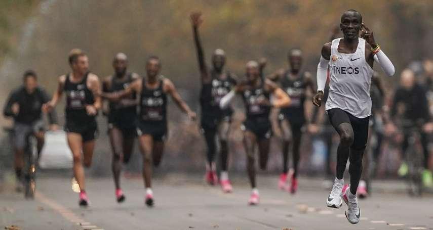 田徑》基普喬格「跑出歷史」跑鞋卻惹議! 名記認為未來跑鞋製造技術將成為軍備競賽