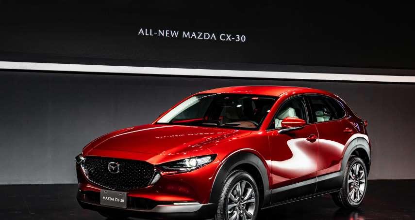 MAZDA CX-30 正式登台,售價89.9萬起