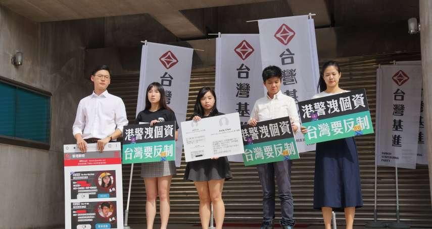 她開臉書專頁關心香港議題,卻遭惡意洩漏個資!護照號碼被公開,還收到死亡威脅…
