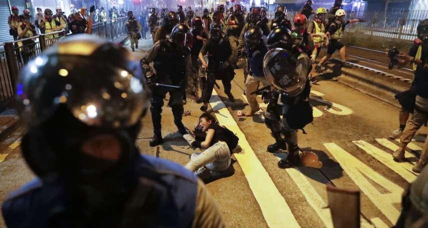 香港革新論》「反送中」是一場香港自治運動