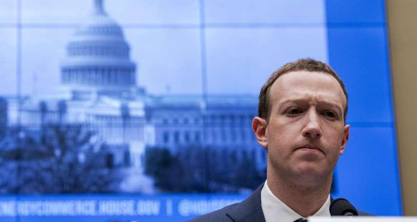 向數位巨獸宣戰!全美47州及轄區檢察長聯手出擊,對臉書展開「反托拉斯」調查