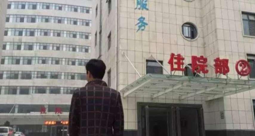 中國有超過2億4千名精神障礙患者,當中有多少人「被精神病」?