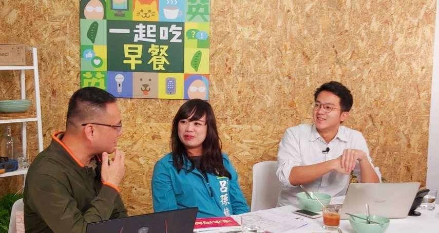 直播談陳同佳投案 蔡英文陣營:台灣政府態度明確,從未放棄司法管轄權