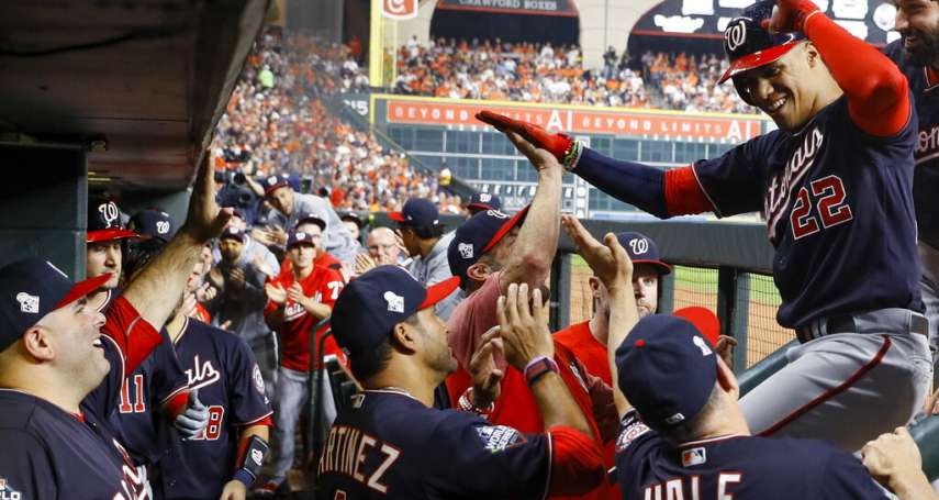 MLB》蘇鐸砲轟柯爾 國民世界大賽首戰旗開得勝