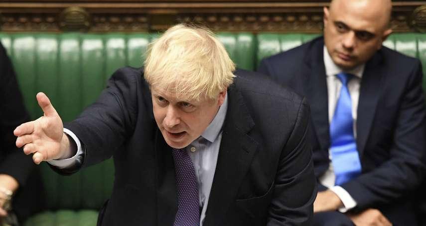 萬聖節不脫了!英國國會認可脫歐協議但「否決時程表」 強森揚言舉行大選