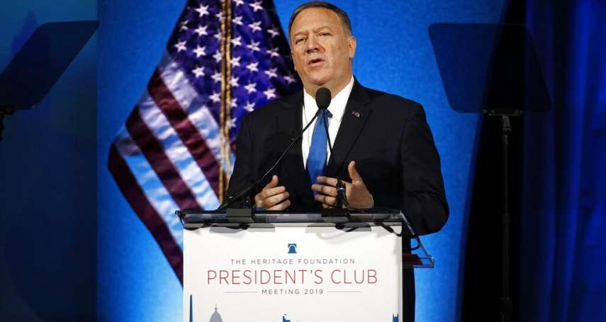 「中國共產黨的核心問題,就是不守承諾!」美國國務卿談香港,感嘆北京「一國兩制」說話不算話