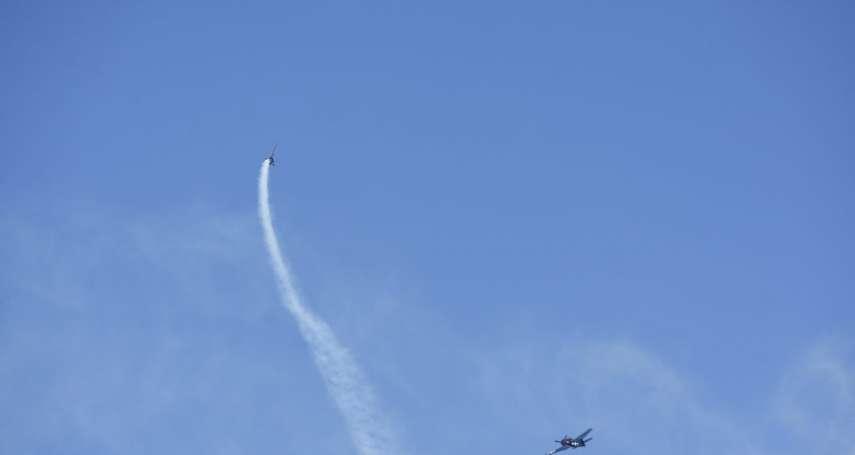 許劍虹觀點:那一年,美軍轟炸台灣