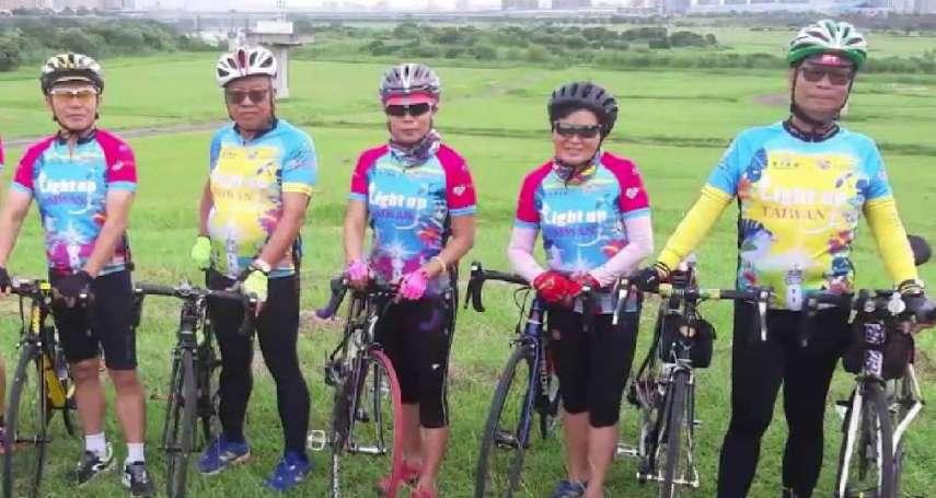 黃柏霖為癌友單車環島加油打氣 救國團蒞臨競總支持