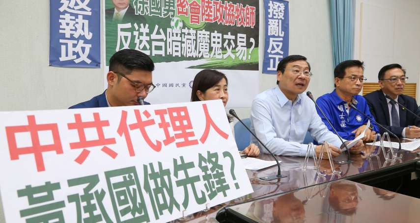 觀點投書: 中共代理人法付委、中選會綠化─民進黨的選戰天羅地網