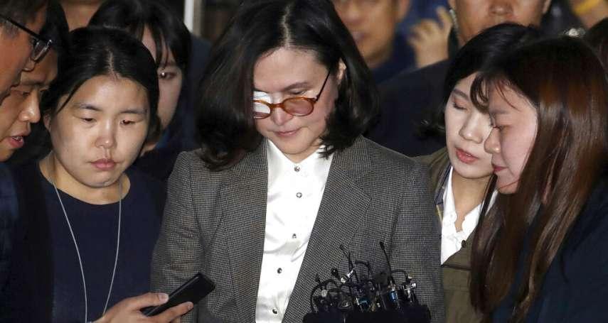 文在寅的親信門》首爾法院批准逮捕前法務部長妻子,總統心腹曹國恐難逃法網