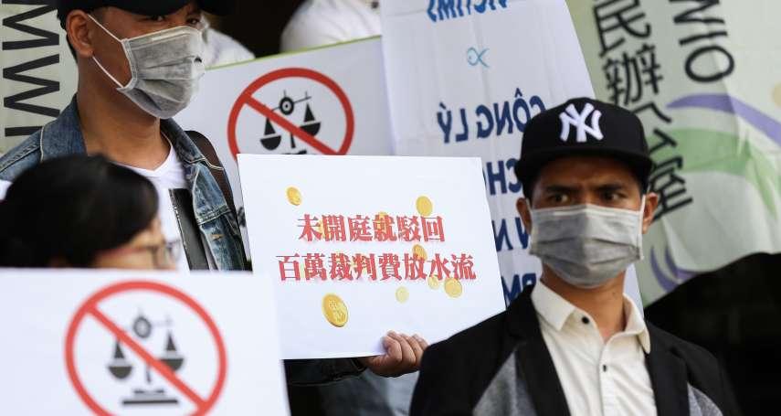 沒有管轄權?台塑越鋼污染求償遭台北地院駁回   環團不滿提抗告
