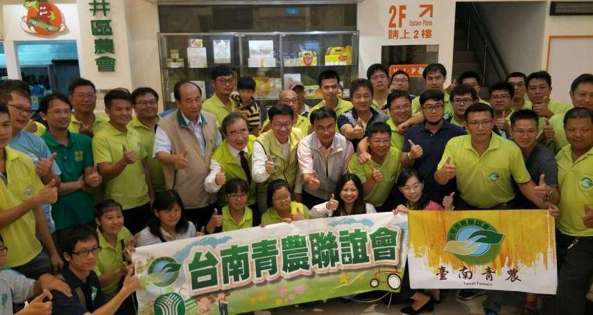 青農申請創業貸款逾14.63億元 百大青農前5年500萬貸款免息