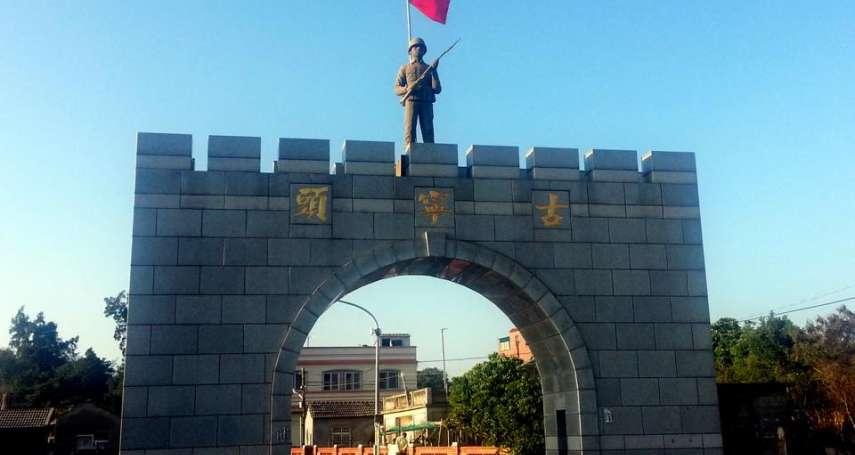 古寧頭戰役70週年紀念  台灣光復轉危為安