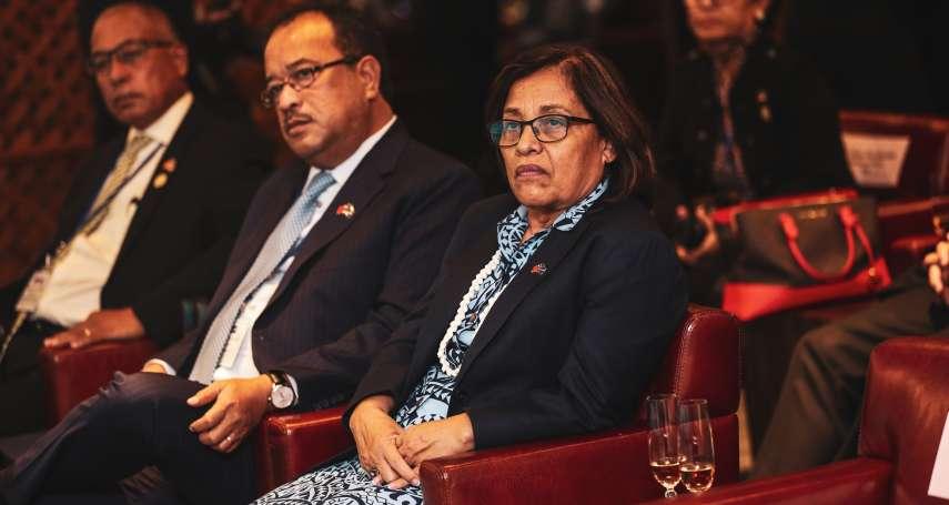馬紹爾群島大選》選舉結果牽動美國、中國區域角力 我外交部:與台灣邦交不是選舉議題