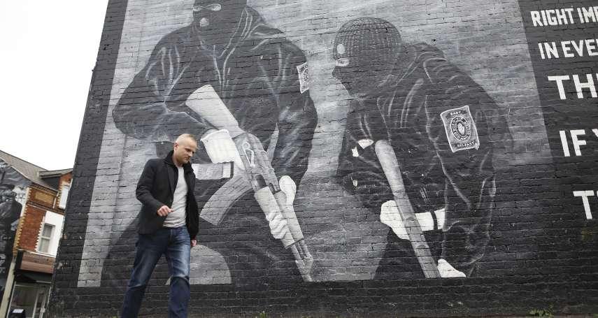 愛爾蘭分治百年:當初南北分界如何劃定,脫歐之後又該怎麼辦?