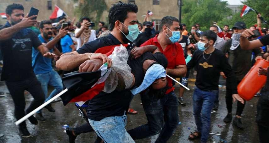 「我們要的只是尊嚴!」伊拉克「無大台」示威再遭血腥鎮壓,一天之內釀40死、2000傷