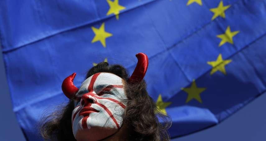 何時能真正分手?英國請求,歐盟同意:「脫歐大限」延至2020年1月31日!