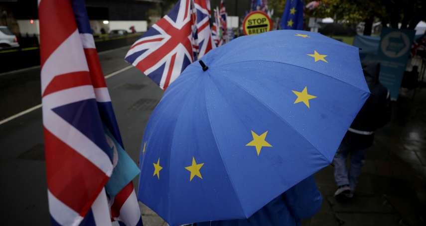 高唱《友誼萬歲》送別!歐洲議會通過脫歐協議 英國與歐盟1月31日正式分手
