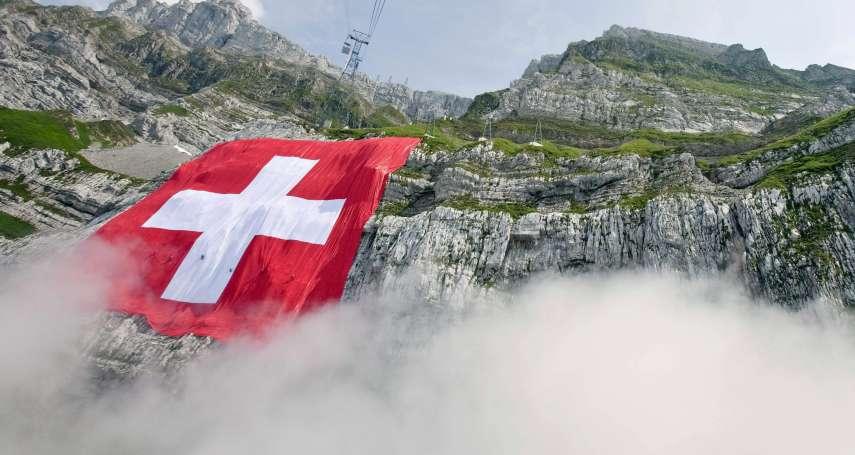 維持近2世紀的中立外交可能動搖 瑞士首度爭取當聯合國安理會成員